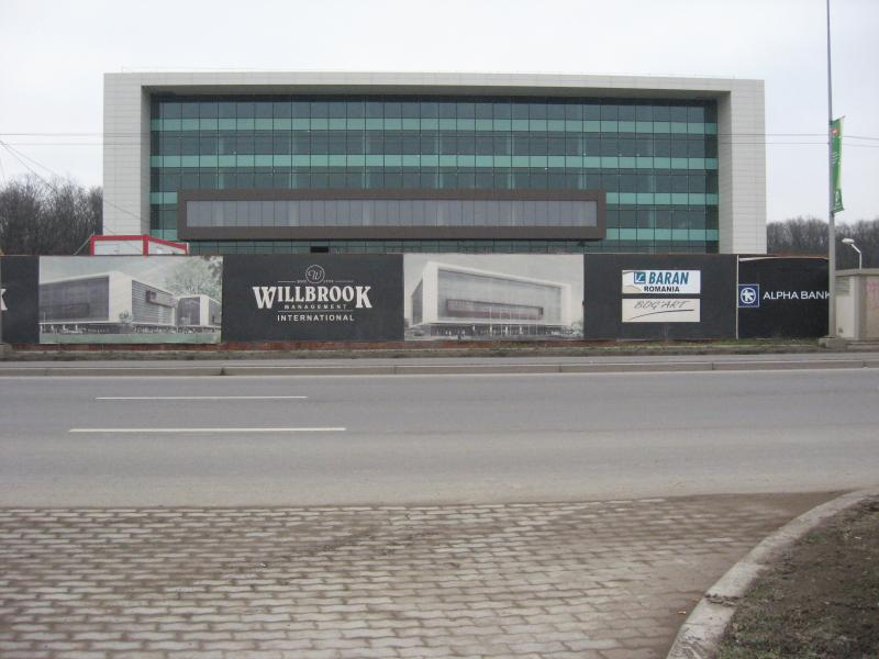 Willbrook Platinum Business and Convention Center