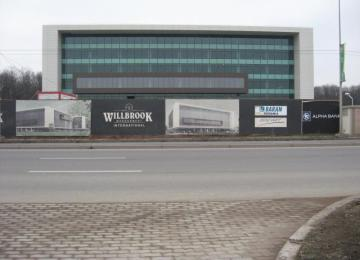 Willbrook Platinum Business & Convention Center